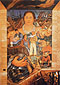 Diego Rivera, Allegory of California, 1930-31, oil on canvas, 61.7 x 43.7 in. / 156.6 x 111 cm, US$600